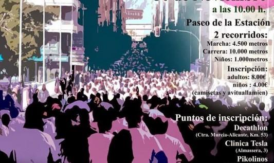 TOD@S CONTRA EL CÁNCER